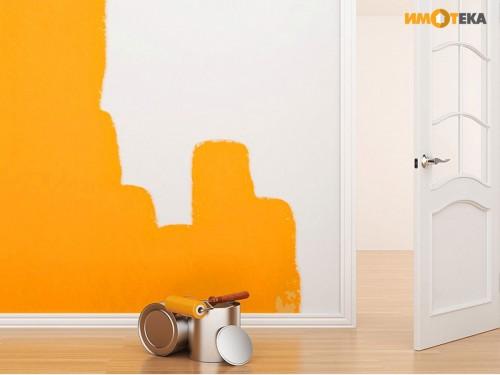 Как да боядисате дома си като професионалист в лесни стъпки