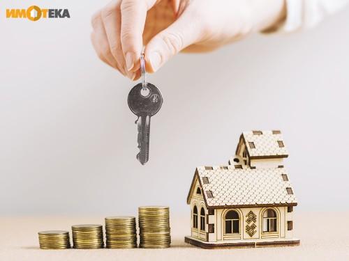 20% ръст на ипотеките във Варна през 1вата половина на 2018