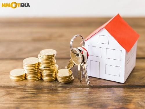 Кога е най-подходящият момент за инвестиция в имот?