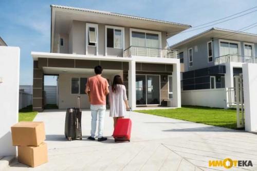 6 неща, които да направите, преди да се нанесете в новия дом