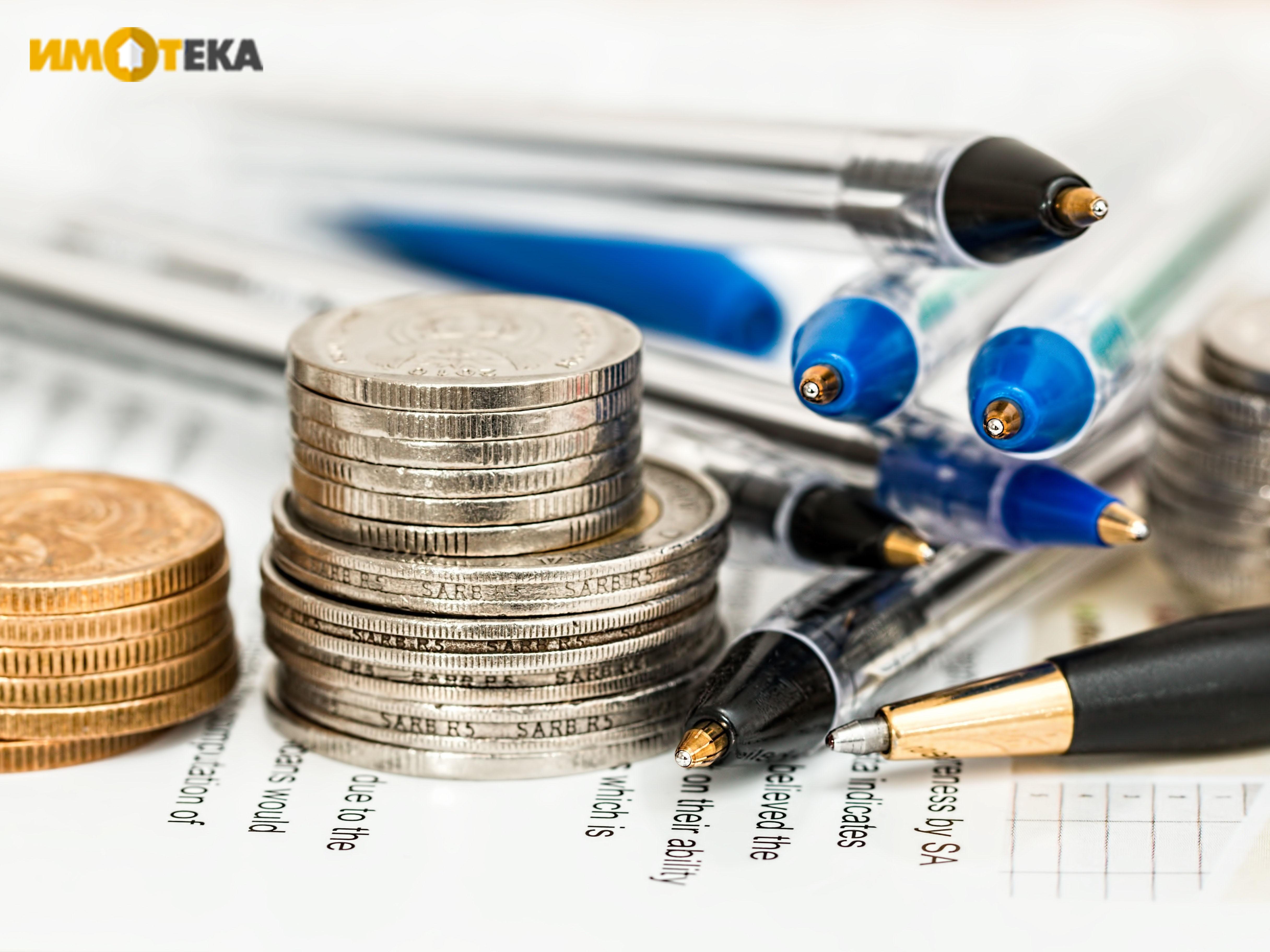60% от сделките с имоти в София са с кредит