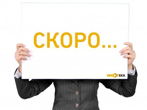 Броени дни до откриването на новия офис в Пловдив