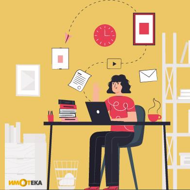 Интериорни съвети при работа от вкъщи