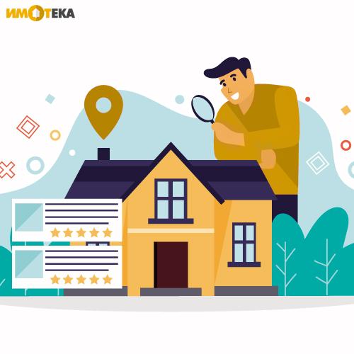 Защо да изберете вашето ново жилище с помоща на Имотека