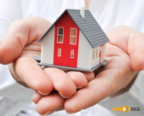 5 съвета за закупуване на първо жилище