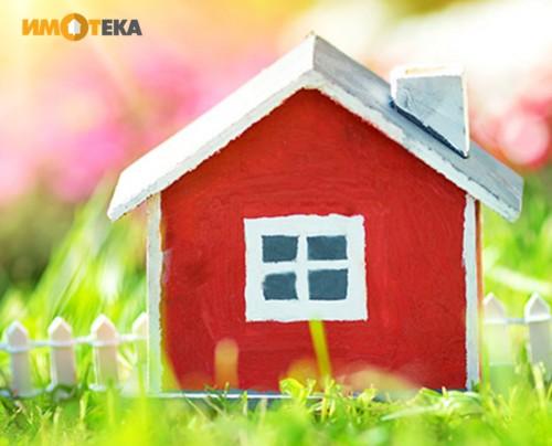 5 съвета за обзавеждане на новия ви дом